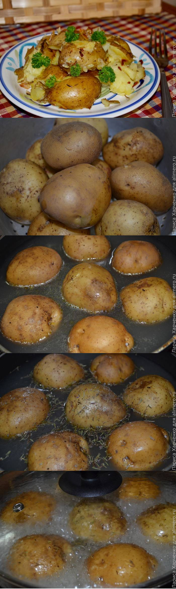 Очень вкусный картофель