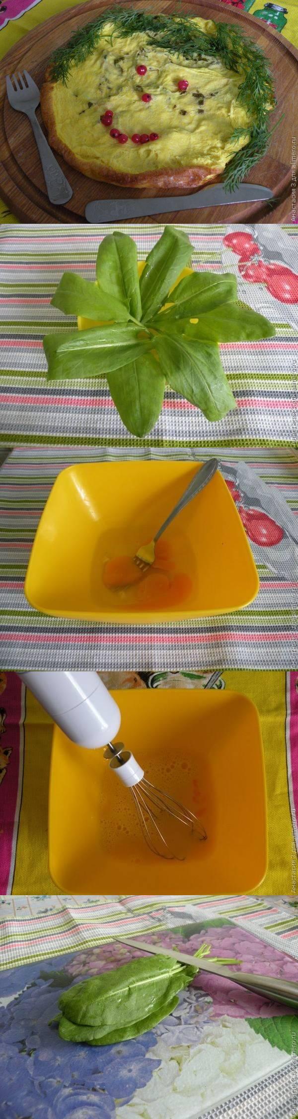 Омлет паровой рецепт пошагово