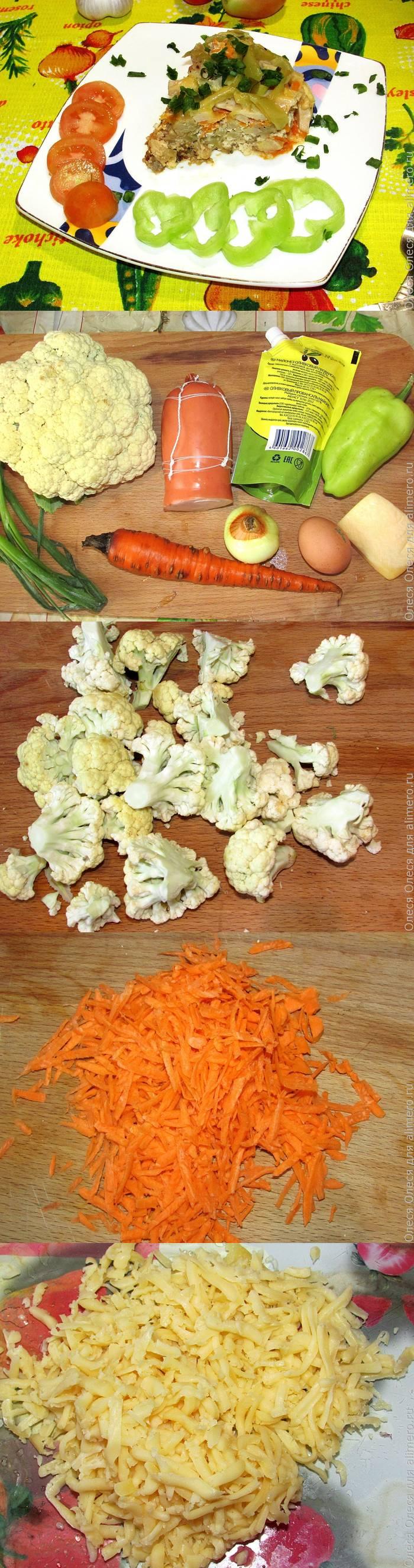 Овощная запеканка с ветчиной и сыром в мультиварке