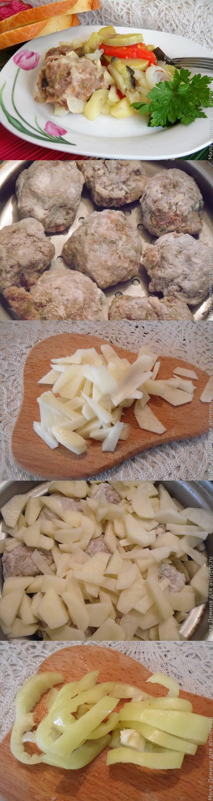 Овощное рагу на пару с фрикадельками