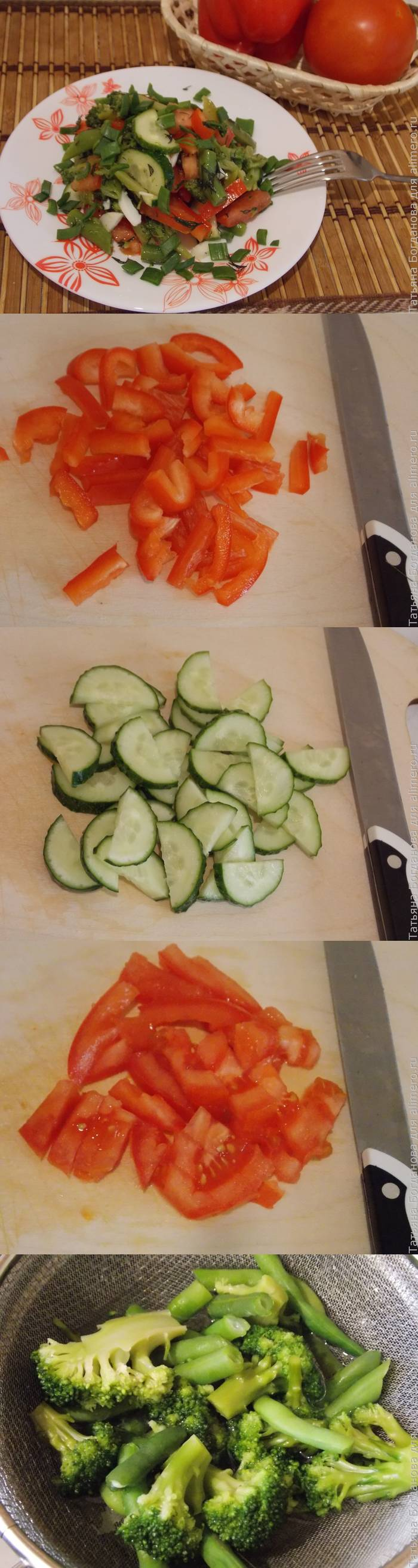 Овощной салат с болгарским перцем