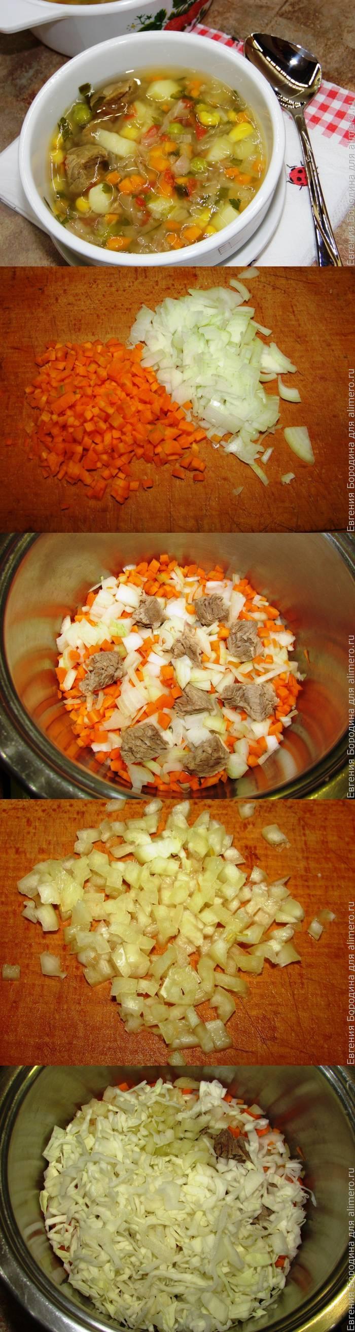 Овощной суп для малышей