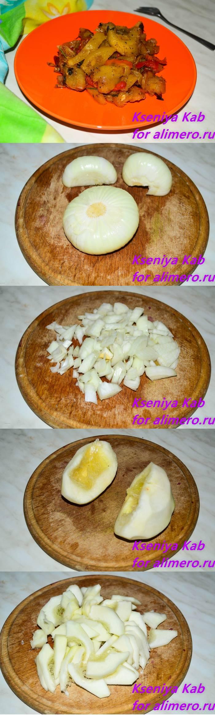 Патиссоны с овощами в сковороде