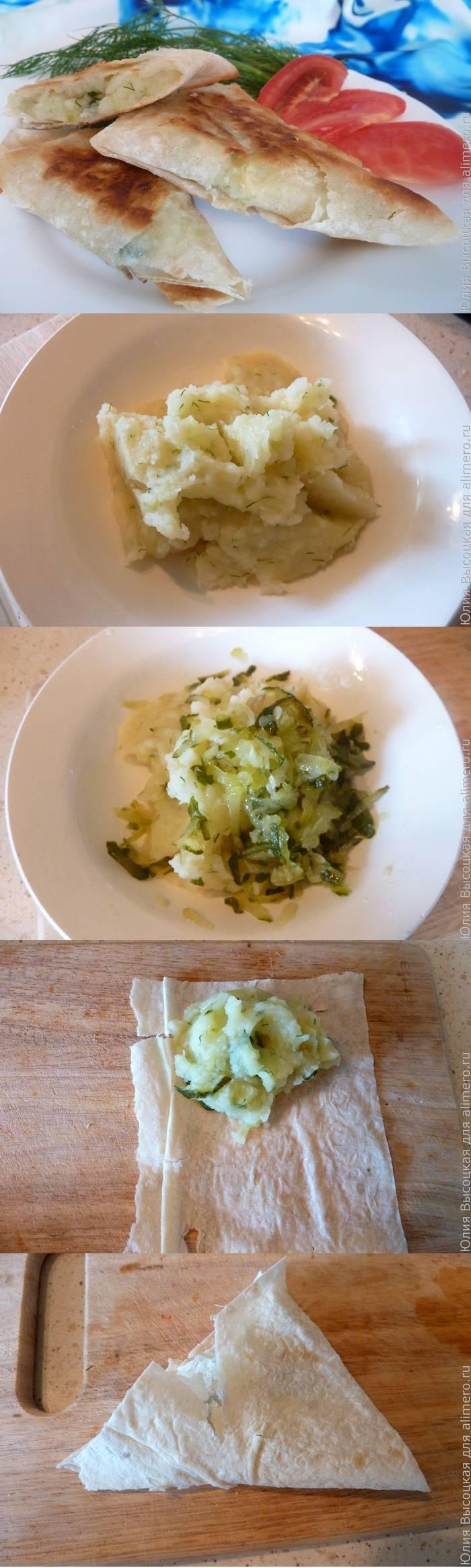 Пирожки из лаваша с картофелем и малосольными огурчиками