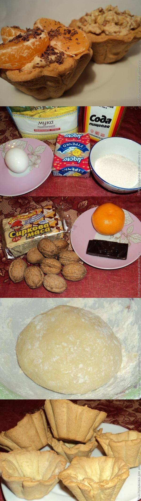 Пирожное «Корзинка»