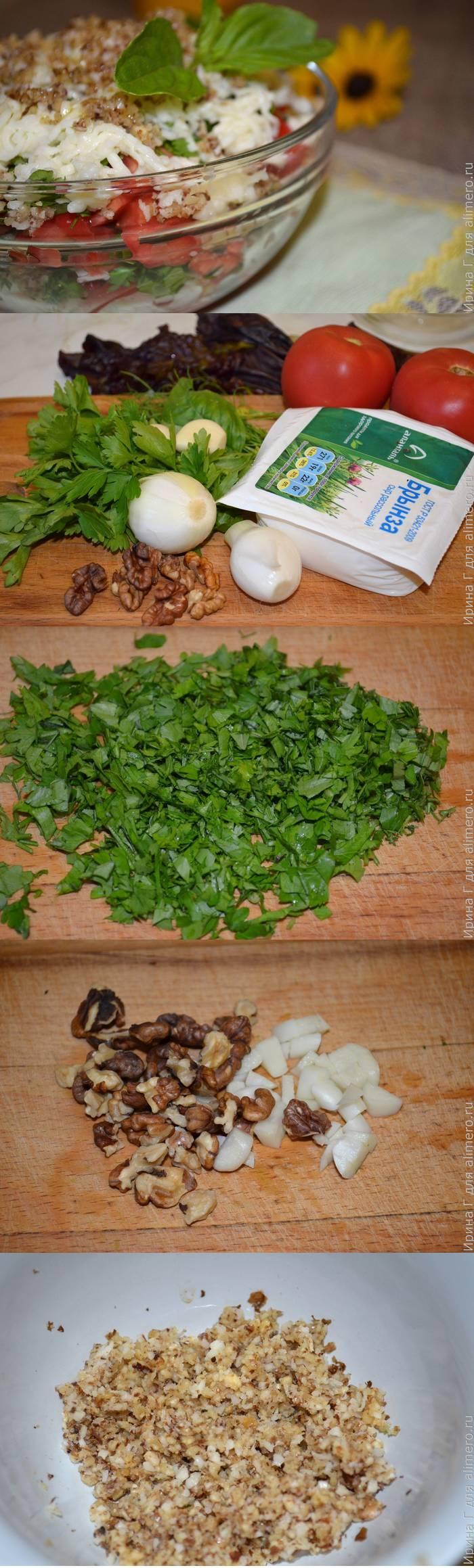 Помидорный салат с ореховой пастой и брынзой