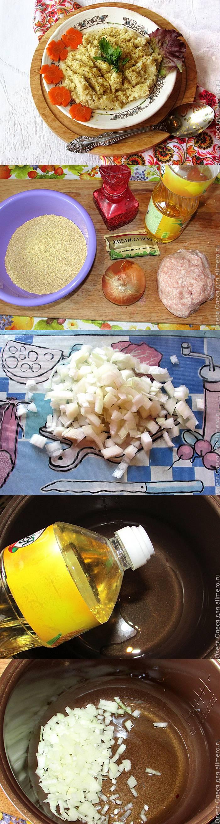 Пшенная каша с мясом рецепт в мультиварке