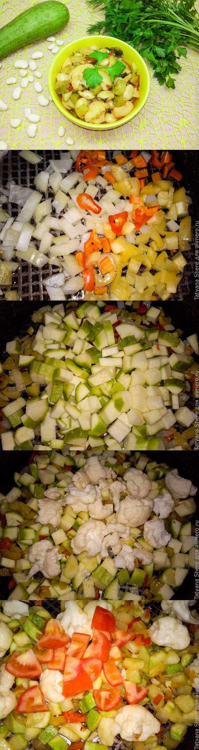 Вкусное рагу из кабачков с фасолью