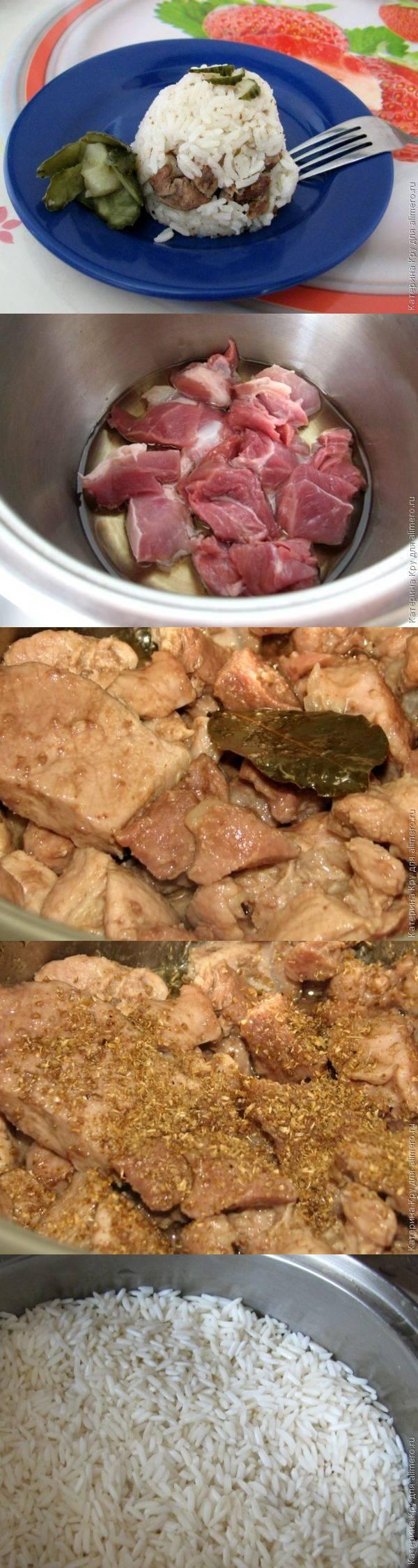 Рассыпчатый рис с мясом