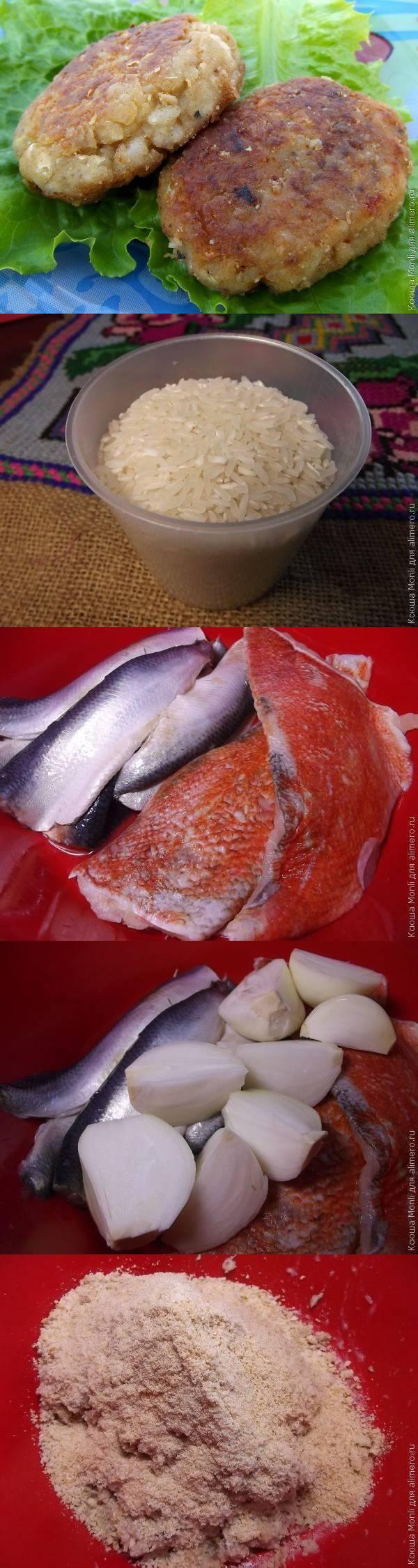 Рыбные тефтели для ребенка рецепты