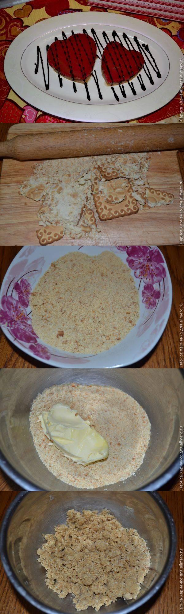 Романтический десерт