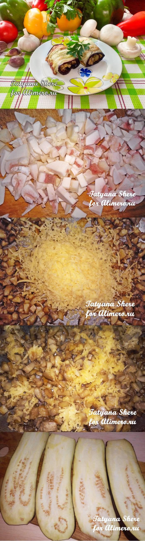 Рулетики из баклажанов с грибами