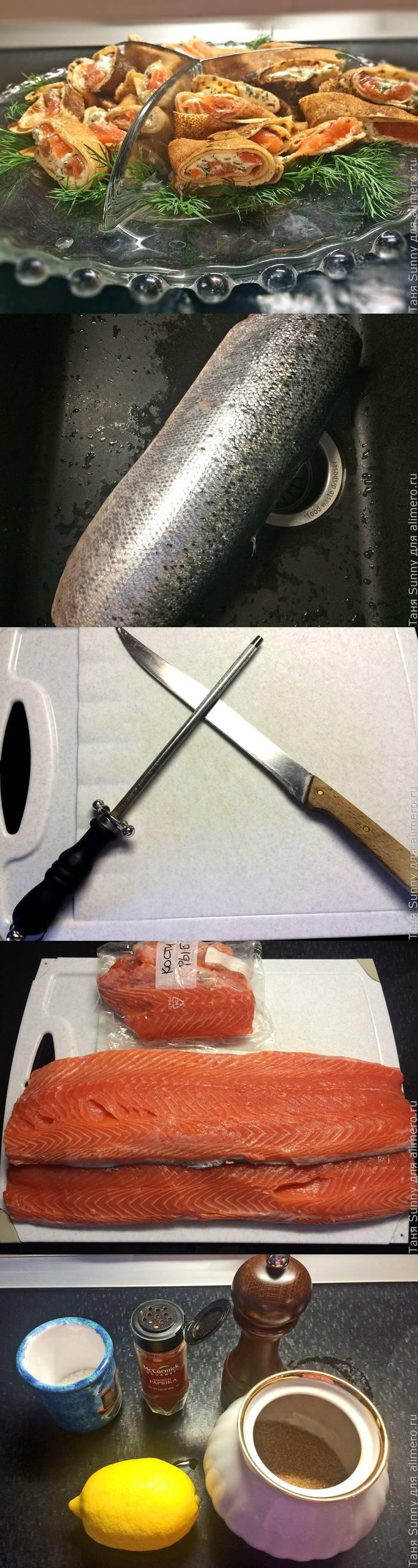 Рулетики из лосося со сливочным сыром (лосось домашнего посола)