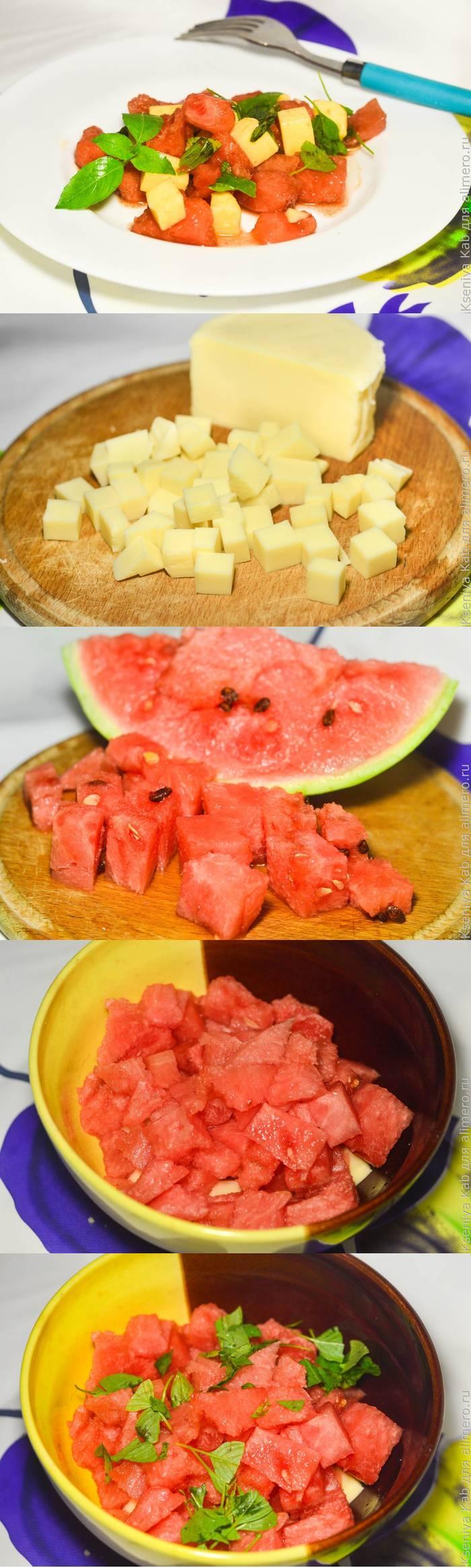 Салат из арбуза и сыра