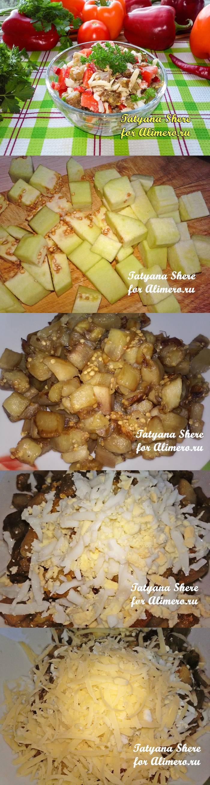 Салат из баклажанов с сыром и овощами
