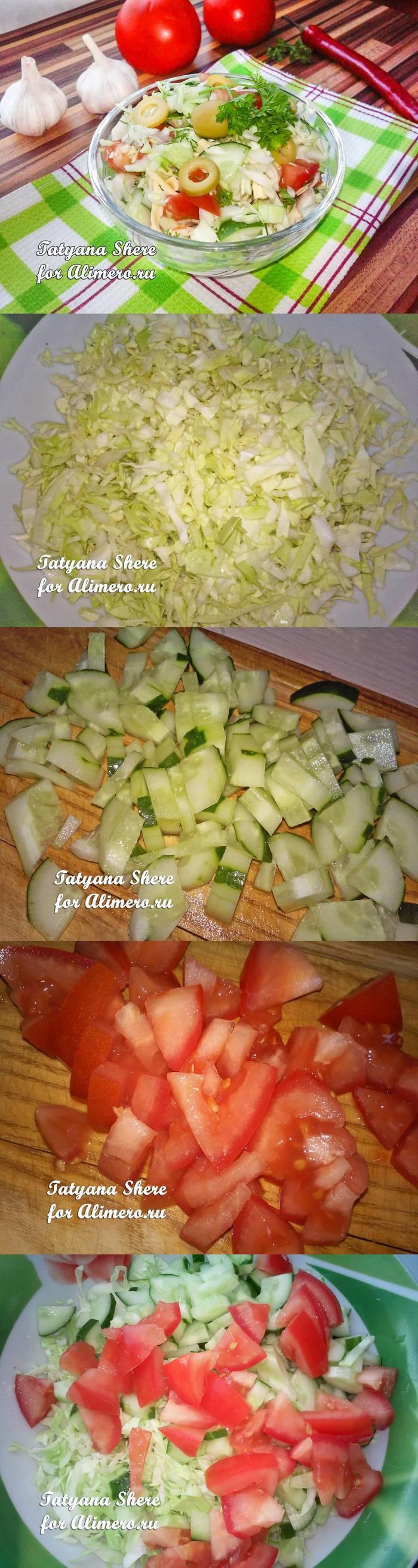 Салат из капусты с сыром и перцем чили