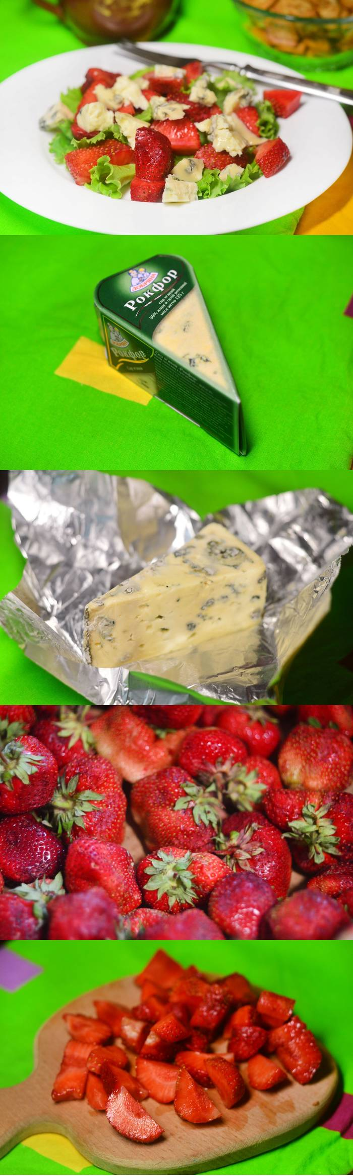 Салат из клубники и сыра с плесенью