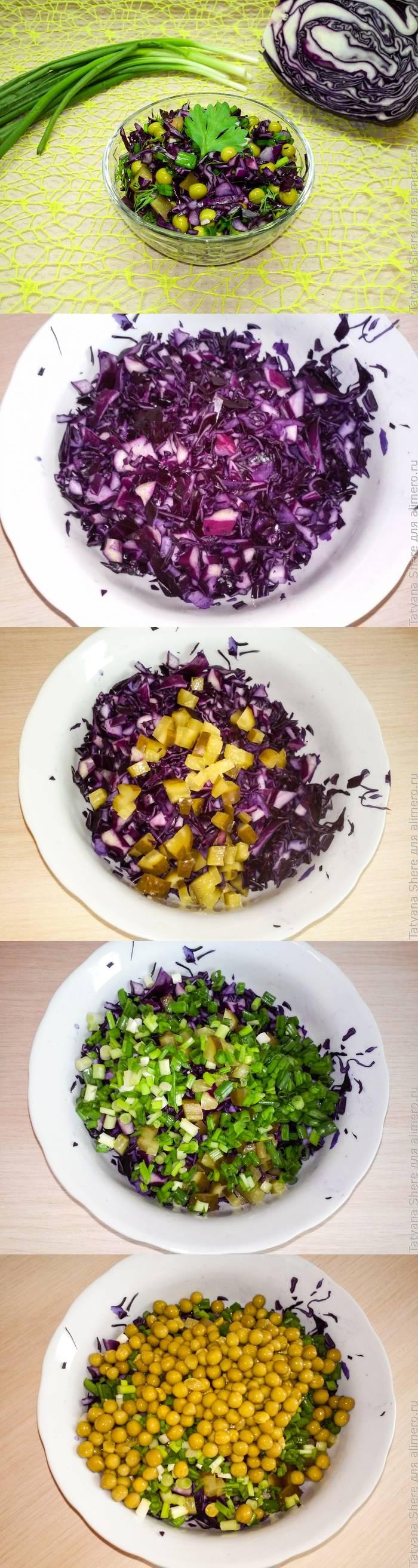 Салат из красной капусты и горошка