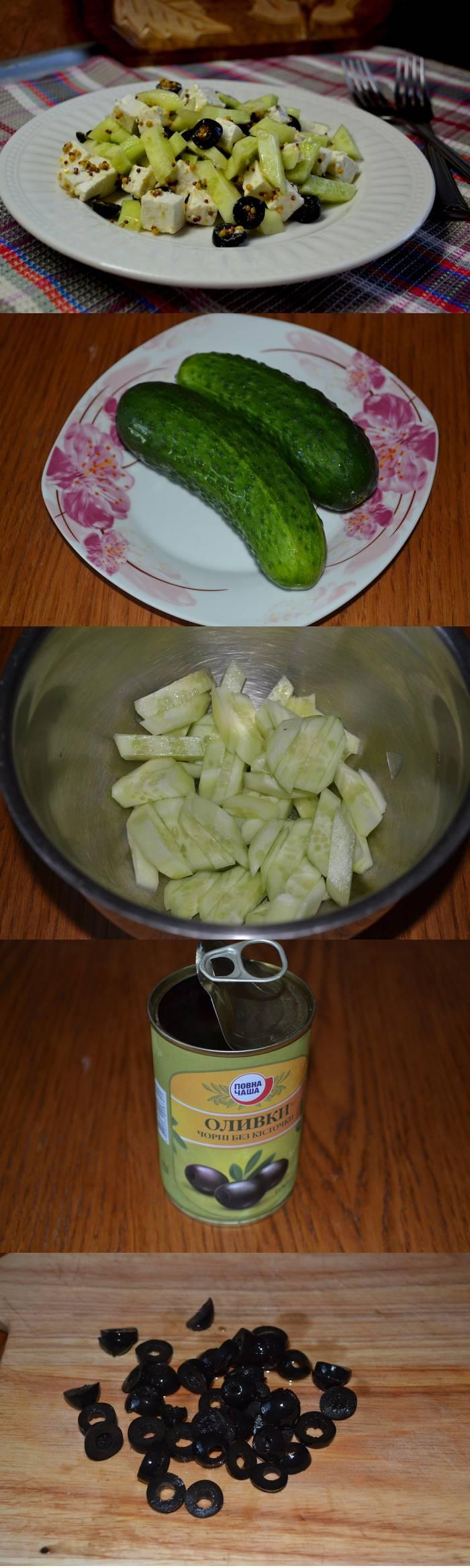 Салат из огурцов с брынзой и маслинами