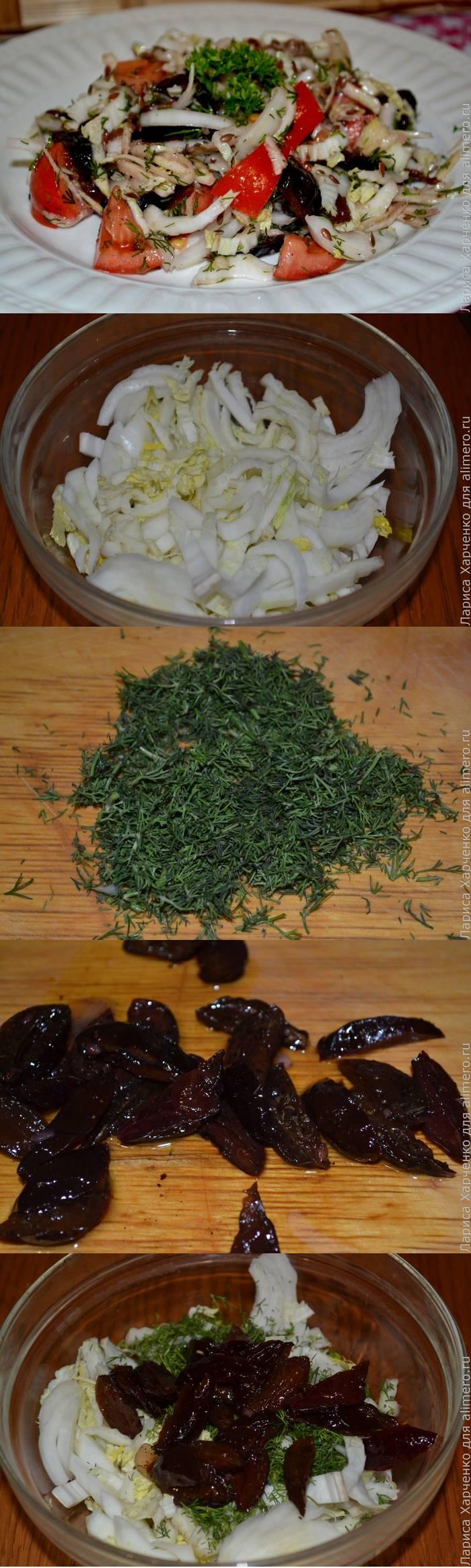 Салат из пекинской капусты с вялеными сливами