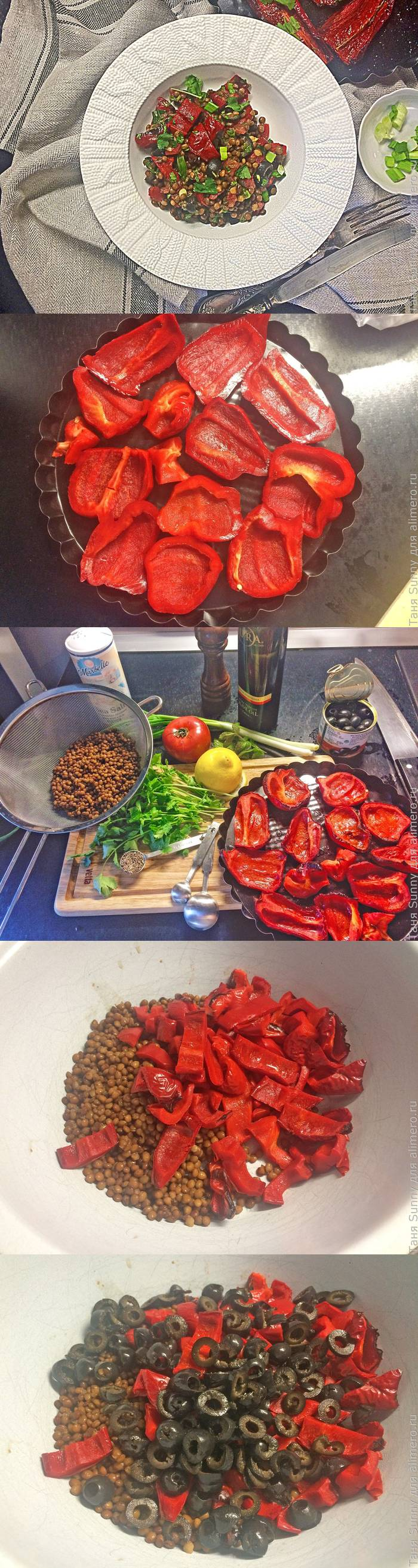 Салат из перца на гриле и чечевицы