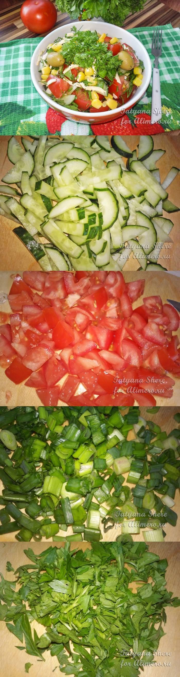 Салат из помидоров с сыром и кукурузой