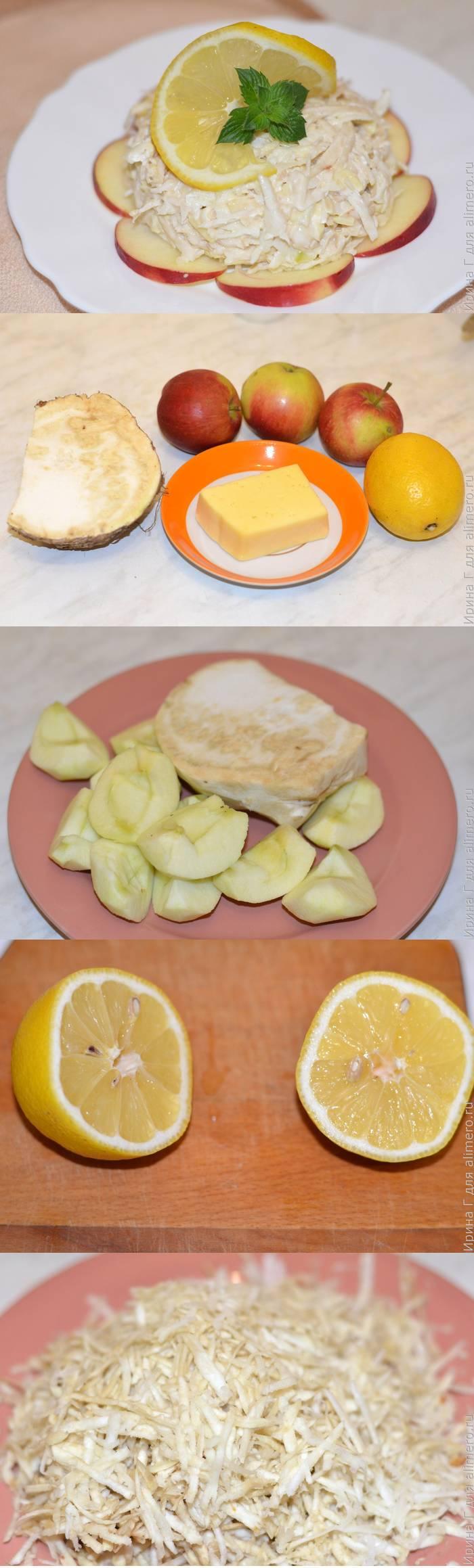 Салат из сельдерея с яблоком и сыром