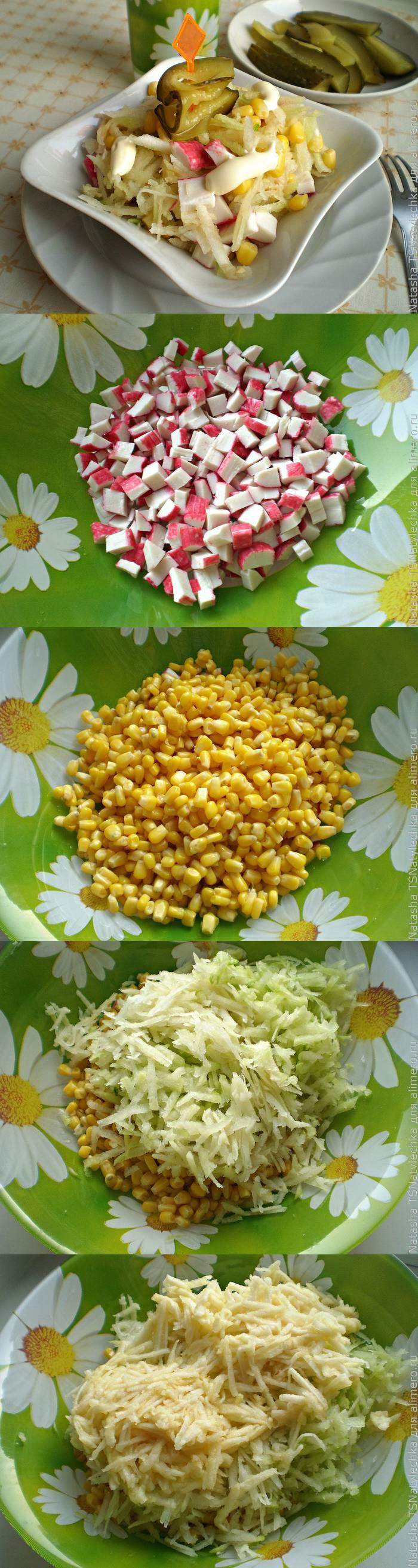 Салат из зеленой редьки и крабовых палочек