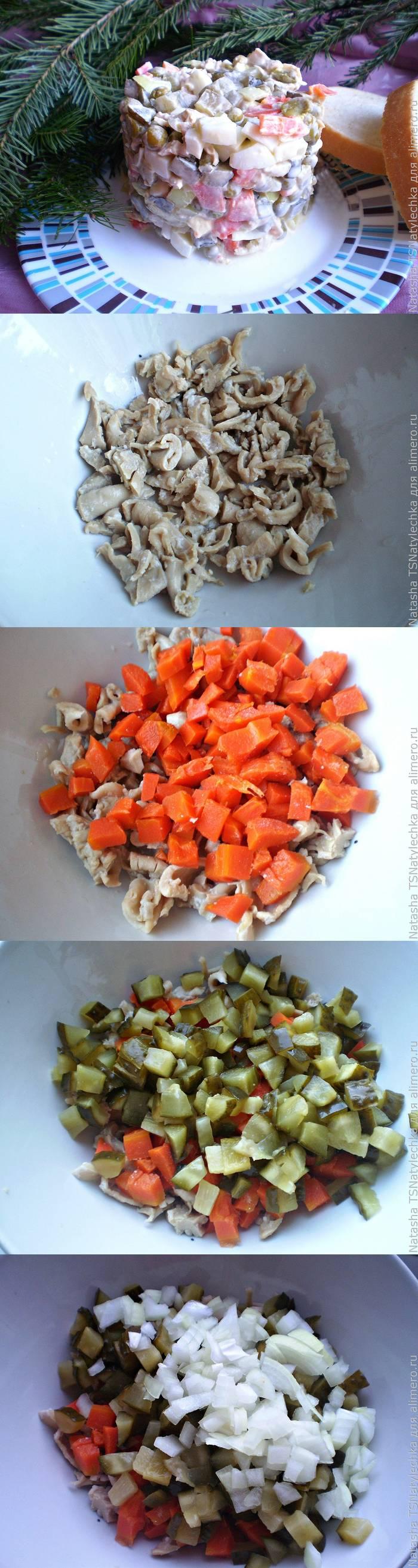 «Оливье» с кальмарами рецепт с фото пошагово. Как