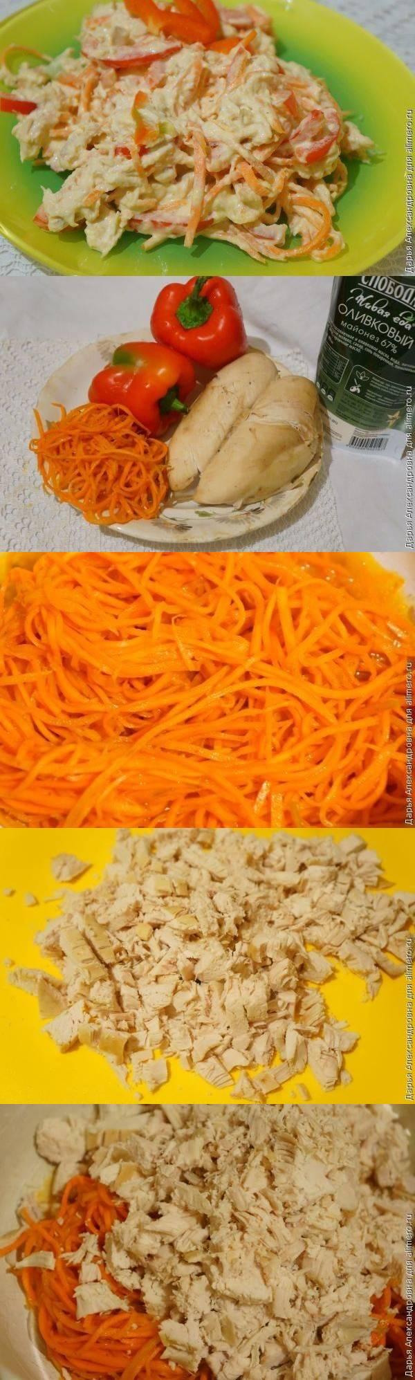 Салат из курицы с ананасами и корейской морковью пошаговый рецепт