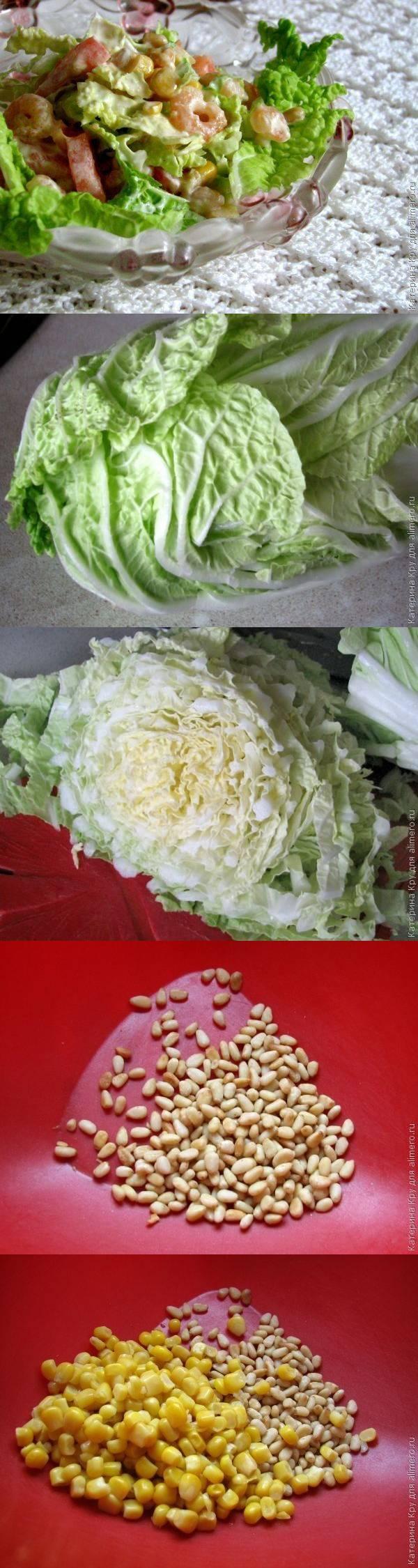 В какие салаты добавляют кедровые орешки
