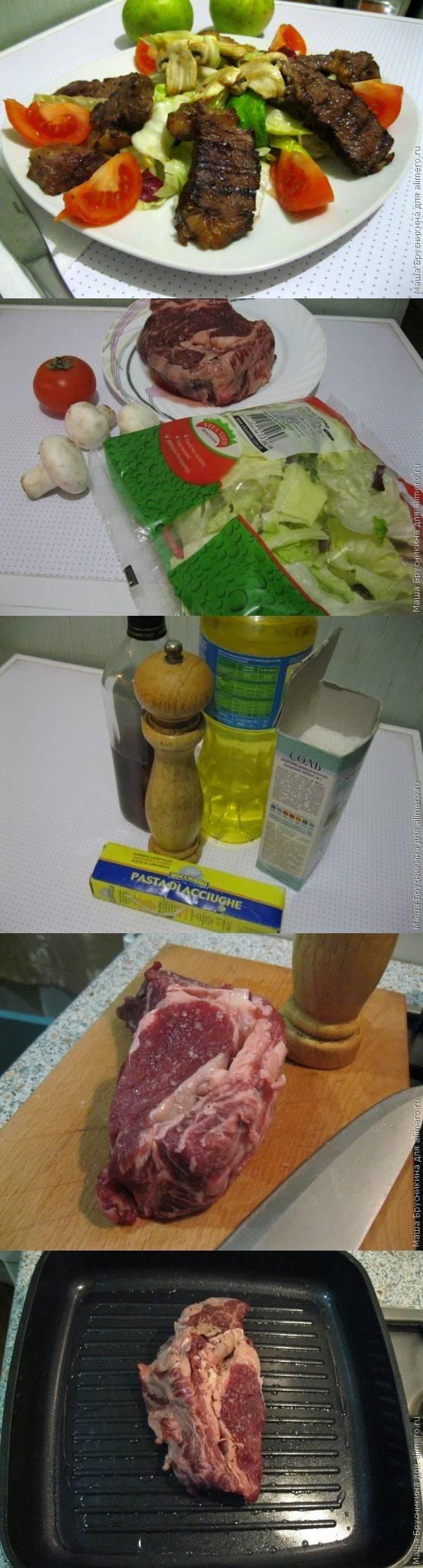 Салат с телятиной медиум велл
