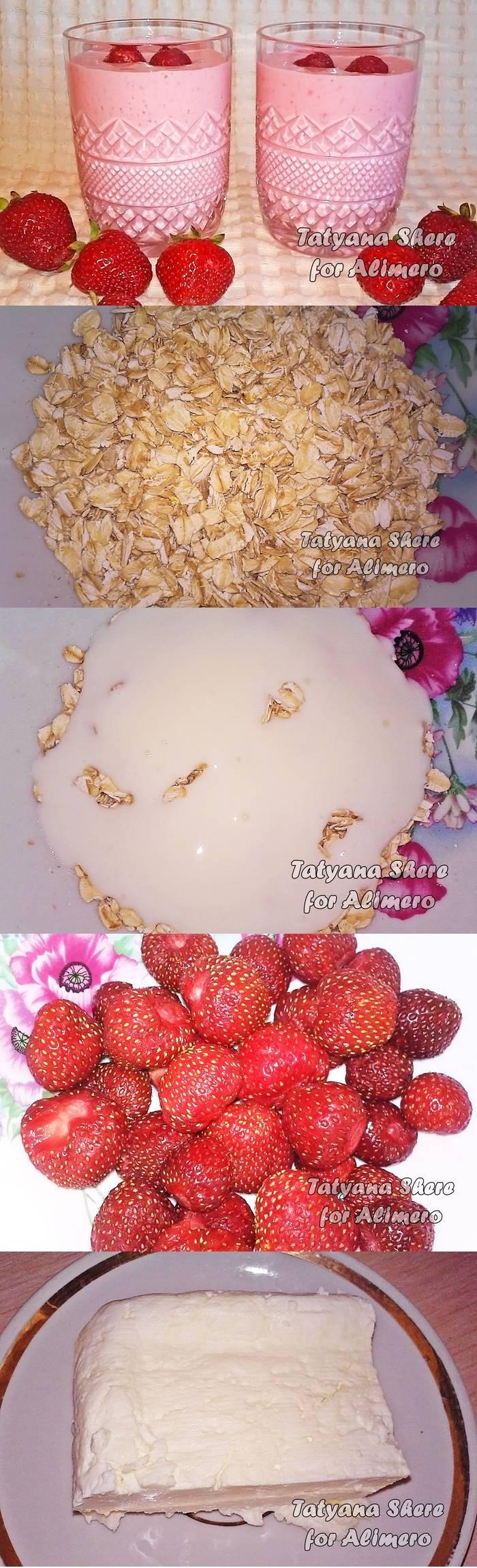 Самый вкусный завтрак из клубники и творога