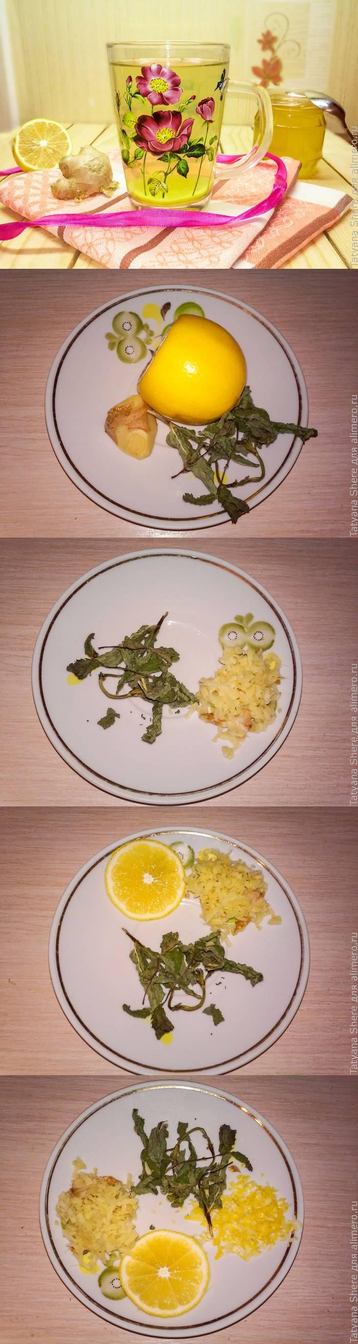 Сбитень имбирно-лимонный