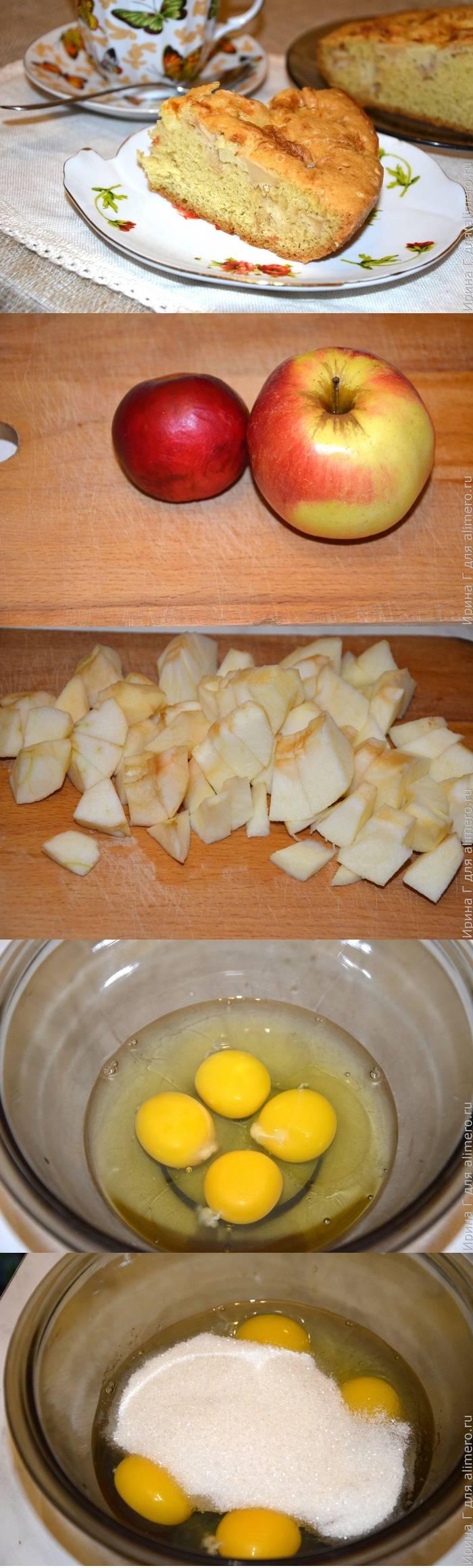 Шарлотка без яиц рецепт пошагово в духовке