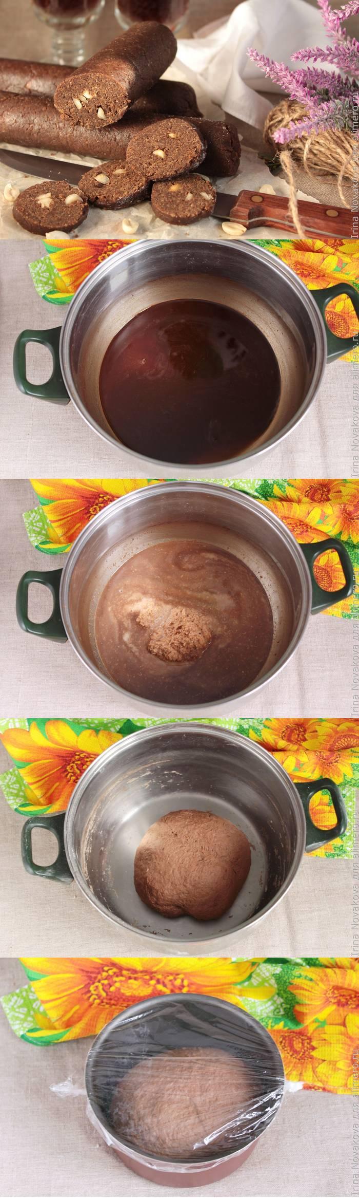 Шоколадная колбаска из домашних кофейных сухариков