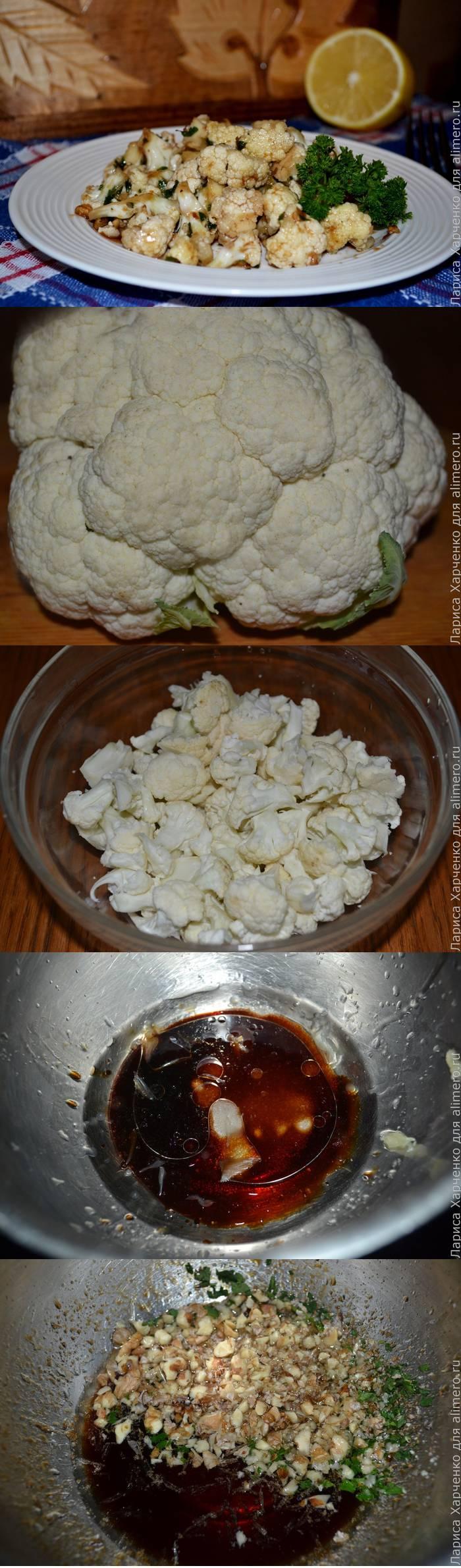 Сырая цветная капуста в пикантном соусе