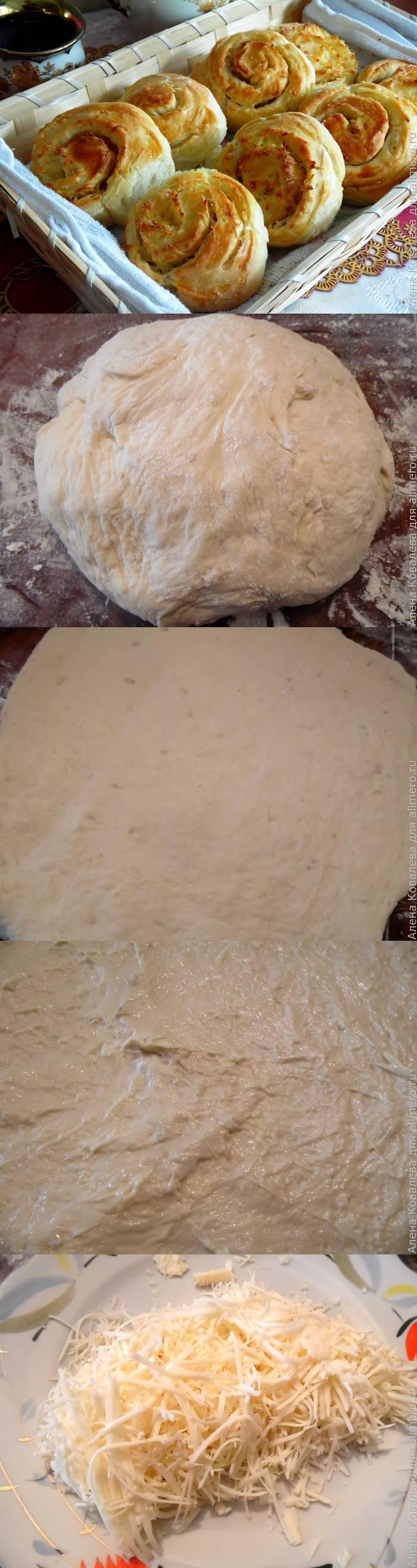 Сырные булочки на дрожжевом тесте