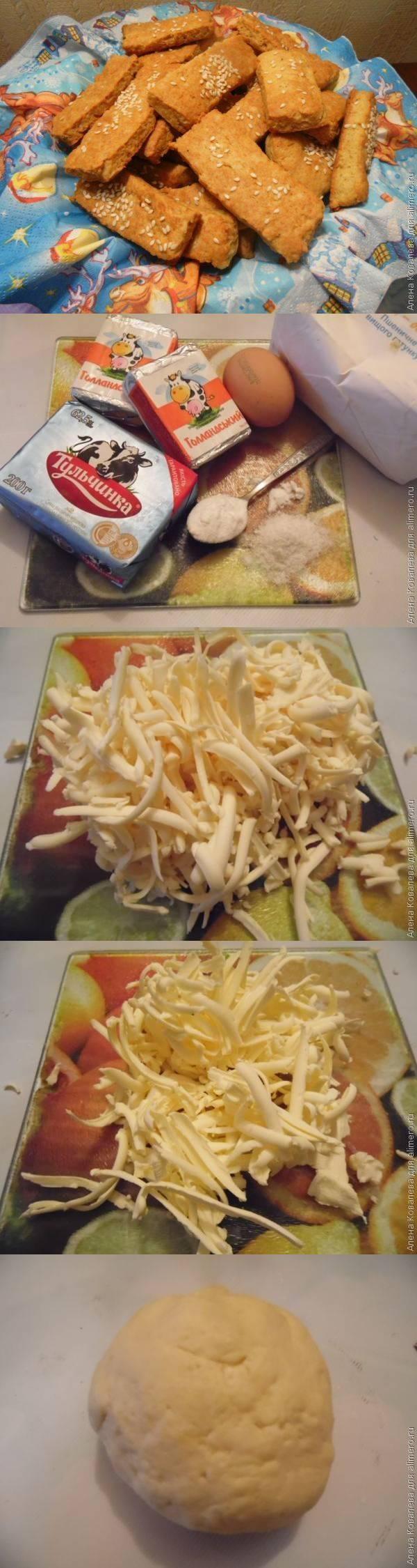 Сыр в кунжуте рецепт пошагово
