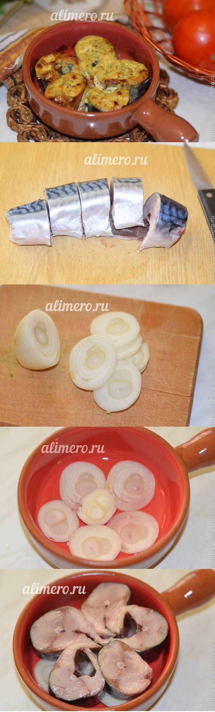 Скумбрия, запеченная с луком в духовке