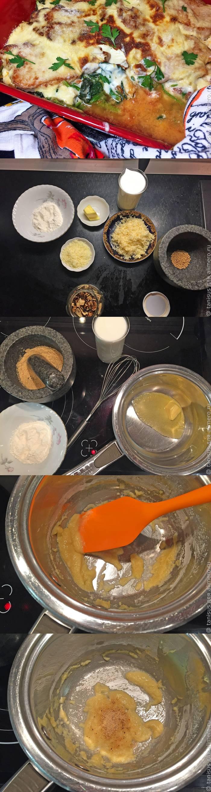 Сливочный сырный соус Морне или Морней