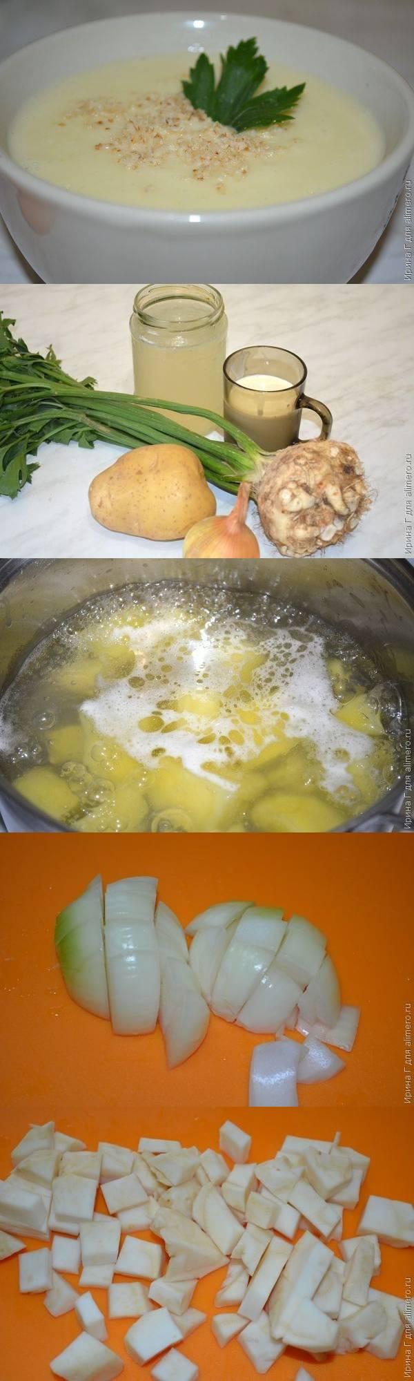 Сливочный суп-пюре из сельдерея