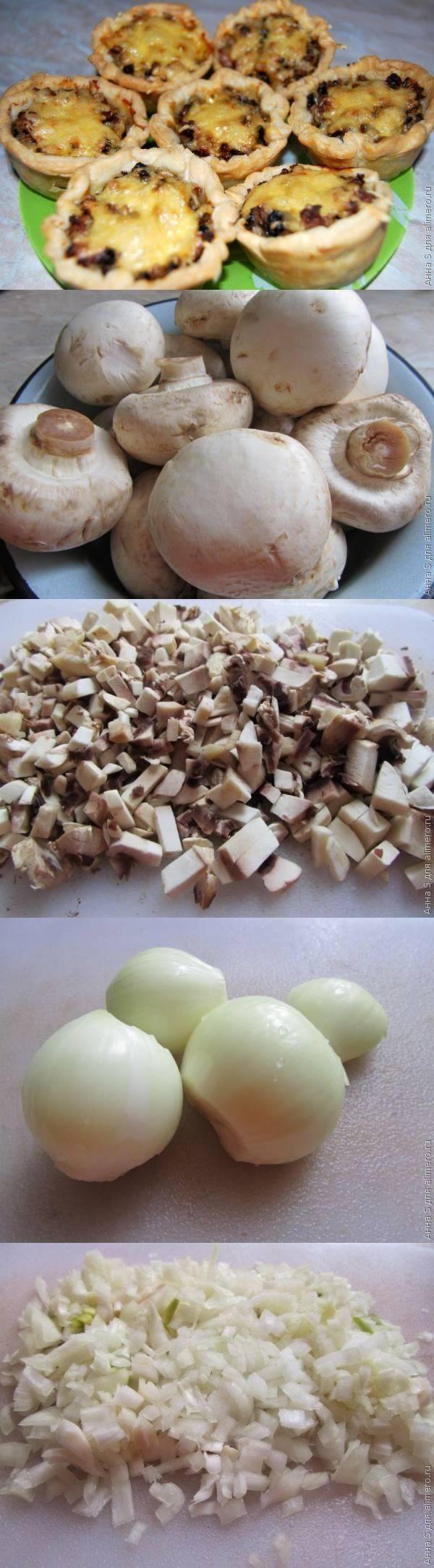 Слоеные корзиночки с грибами и мясным фаршем