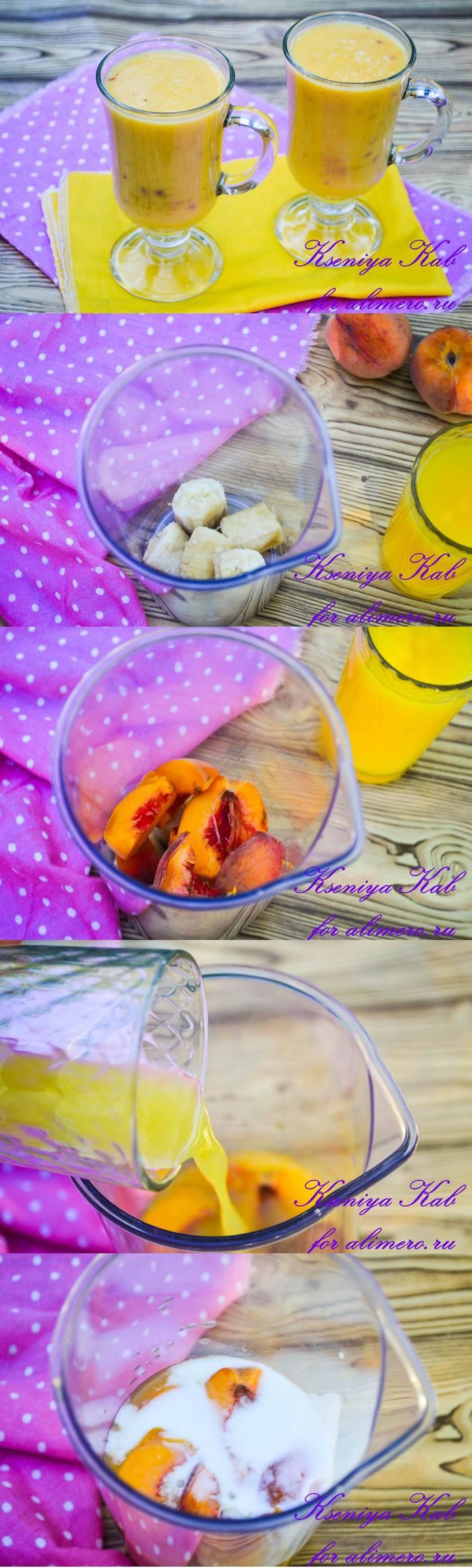 "Смузи ""Банан и персик"" в апельсиновом облаке"