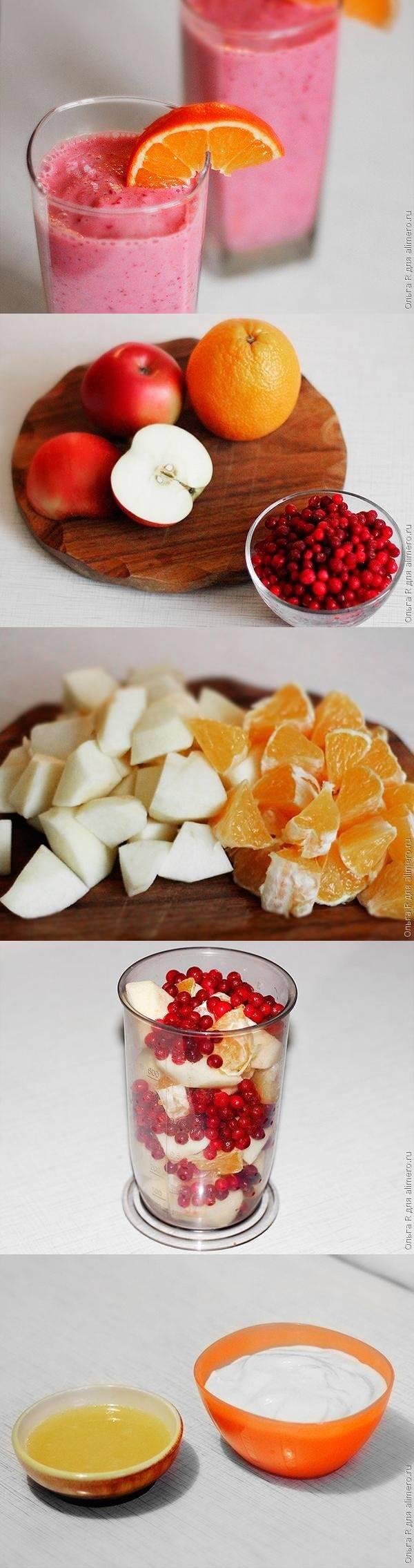 Смузи из брусники с яблоком и апельсином