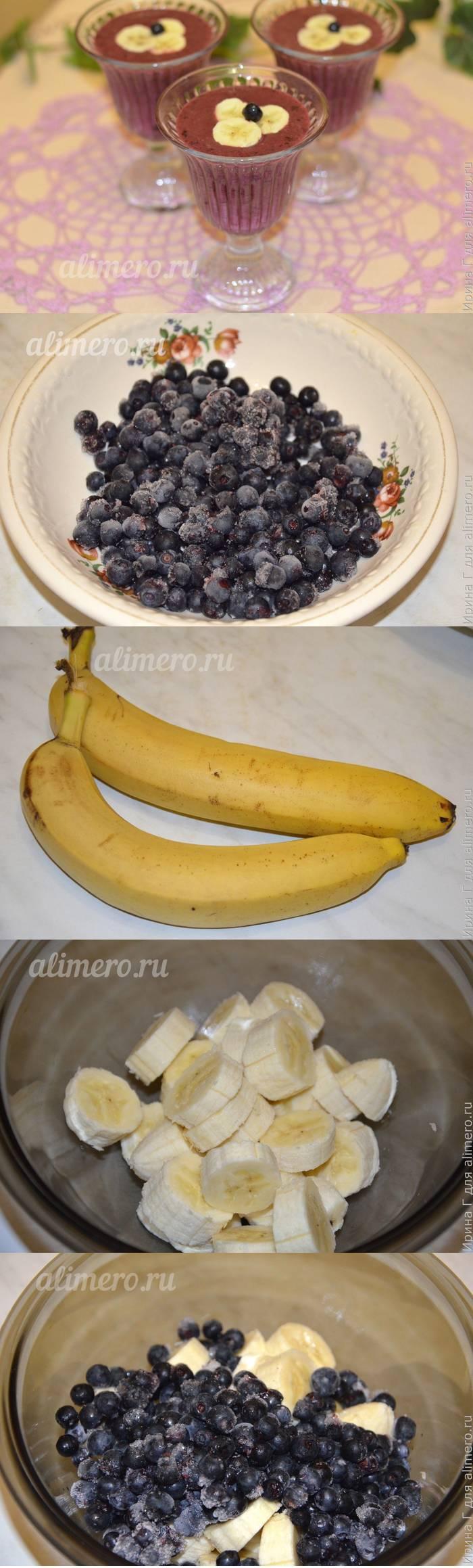 Смузи с бананом и черникой