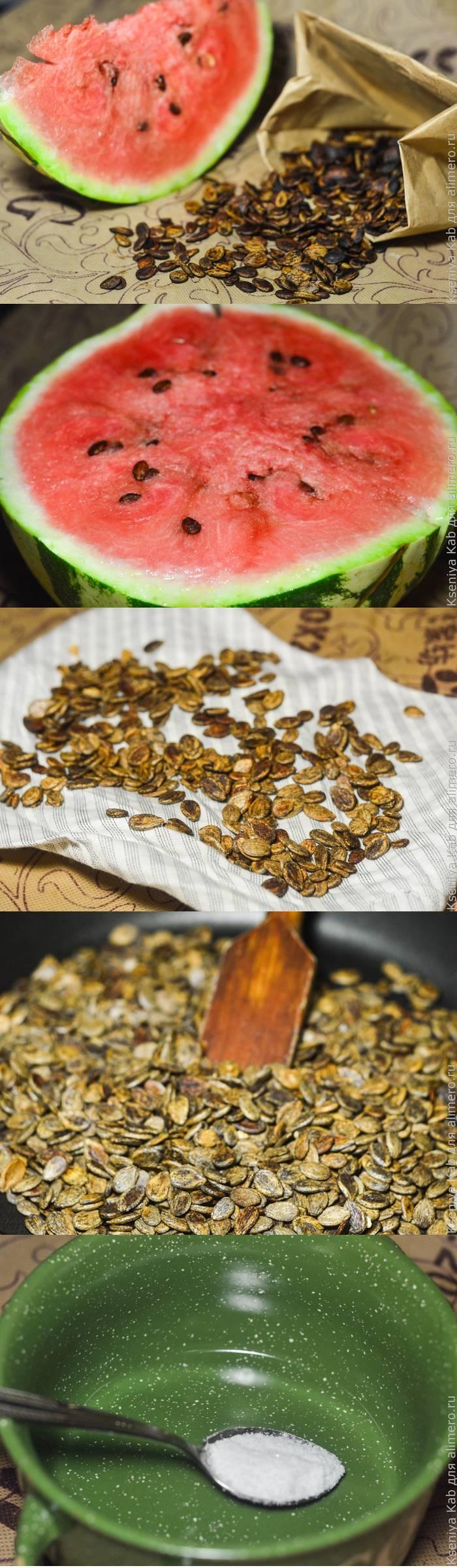 Соленые арбузные семечки