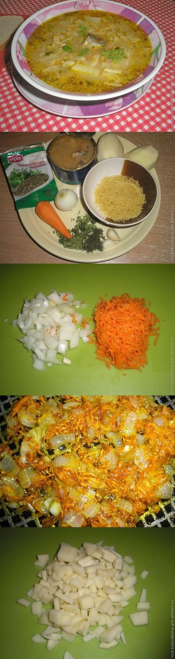 Рыбный суп из консервов с вермишелью рецепт