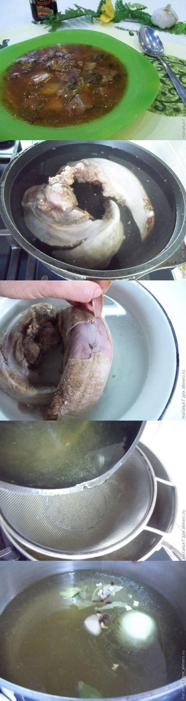 Суп из свиного языка