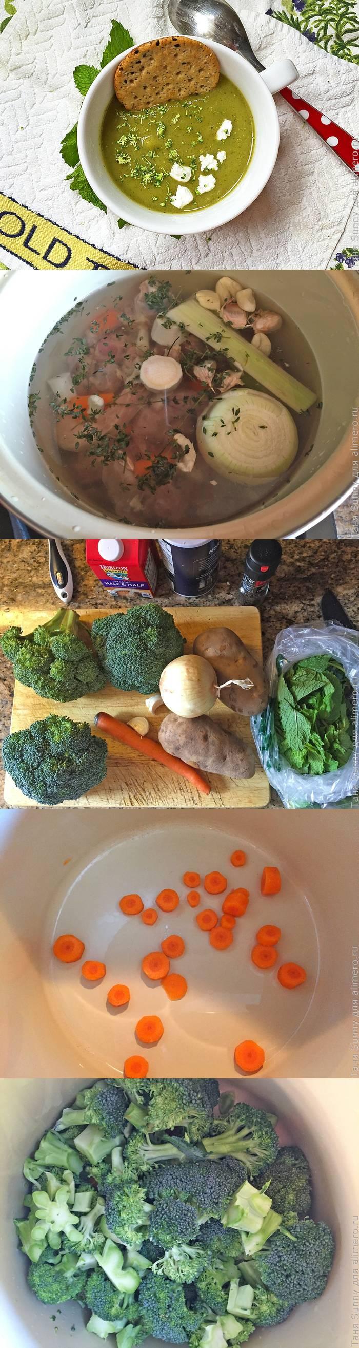 Суп-пюре из брокколи, мягкий вариант
